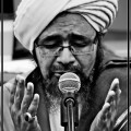 Closing Prayers by Shiekh Habib Umar bin Hafiz